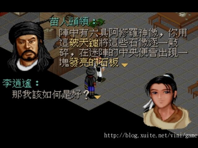 仙劍奇俠傳:2009041102.jpg