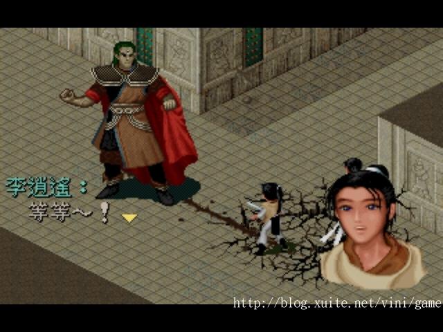 仙劍奇俠傳:2009041204.jpg