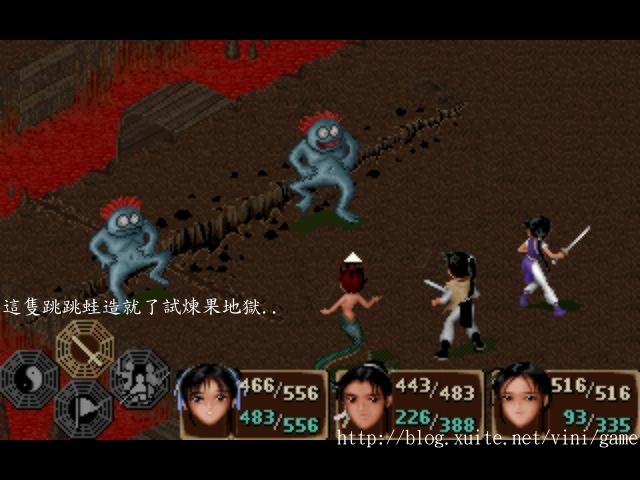 仙劍奇俠傳:2009041206.jpg