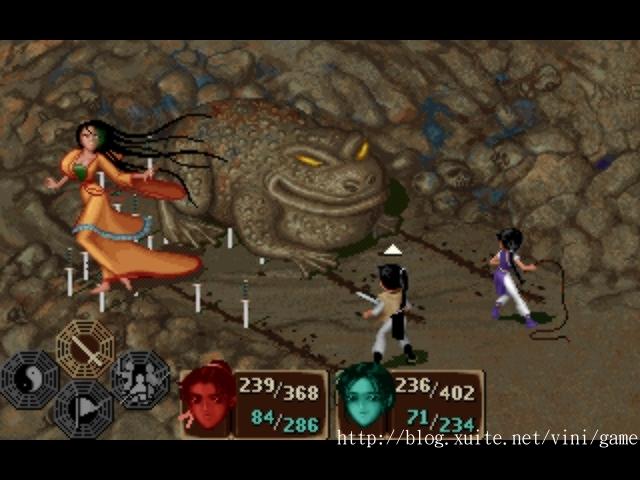 仙劍奇俠傳:2009041201.jpg