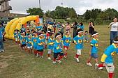 2008 幼稚園盃足球賽:DSC_0012.JPG