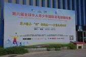 20160804華人杯青少年賽前練習:20160804華人青少年賽前練習03.jpg