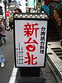 20081031 GRE in Tokyo:IMG_0487.JPG
