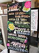 20081031 GRE in Tokyo:IMG_0489.JPG