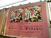 20081031 GRE in Tokyo:IMG_0491.JPG