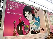 20081031 GRE in Tokyo:IMG_0492.JPG