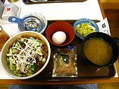 20081030 GRE in Tokyo:IMG_0480.JPG