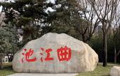 西安遊:IMG_4244.JPG