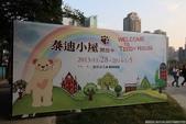 2013泰迪熊台中樂活嘉年華~102.11.27:29.jpg