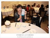 阿利海鮮2訪in台中永豐棧酒店~慶祝爸爸生日~100.10.29:6.只要能吃大餐我都很開心.jpg
