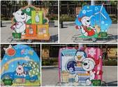 【編號16新社紫風車熊】回到台中市政府~102.12.05:IMG_1096.jpg