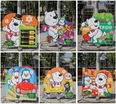 【編號16新社紫風車熊】回到台中市政府~102.12.05:IMG_1098.jpg