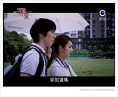 偶像劇~我可能不會愛你~第三集in台中:台中市民廣場.jpg