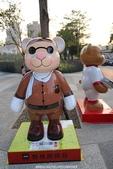 2013泰迪熊台中樂活嘉年華~102.11.27:5.jpg