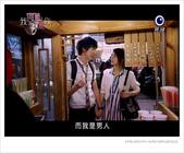 偶像劇~我可能不會愛你~第三集in台中:一中街凍檸茶.jpg
