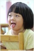 恩、帥、原✪曙光圓桌體育課in惠文國小~102.11.08:IMG_4160.jpg