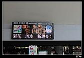 100.3.23花博行(珊(Canon Eos Kiss X3 攝):排隊時間啟動