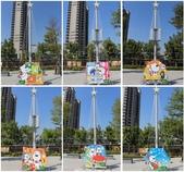 【編號16新社紫風車熊】回到台中市政府~102.12.05:IMG_1117.jpg