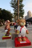 2013泰迪熊台中樂活嘉年華~102.11.27:3.jpg