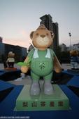 2013泰迪熊台中樂活嘉年華~102.11.27:41.jpg