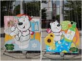 【編號16新社紫風車熊】回到台中市政府~102.12.05:IMG_1126.jpg