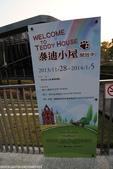 2013泰迪熊台中樂活嘉年華~102.11.27:23.jpg