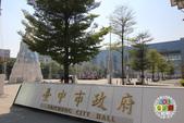 【編號16新社紫風車熊】回到台中市政府~102.12.05:IMG_1127.jpg