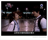偶像劇~我可能不會愛你~第三集in台中:台中市政府廣場,亮亮的建築物是中橋