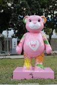 2013泰迪熊台中樂活嘉年華(草悟大道&市民廣場)~102.11.29:9.jpg