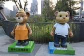 2013泰迪熊台中樂活嘉年華~102.11.27:35.jpg