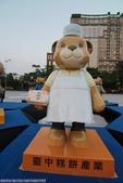 2013泰迪熊台中樂活嘉年華~102.11.27:38.jpg