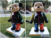 2013泰迪熊台中樂活嘉年華(草悟大道&市民廣場)~102.11.29:13.jpg