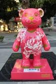 2013泰迪熊台中樂活嘉年華(草悟大道&市民廣場)~102.11.29:14.jpg