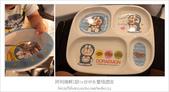 阿利海鮮2訪in台中永豐棧酒店~慶祝爸爸生日~100.10.29:1.給小朋友的餐具~可愛的多拉a夢.jpg
