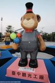 2013泰迪熊台中樂活嘉年華~102.11.27:40.jpg