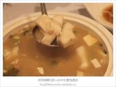 阿利海鮮2訪in台中永豐棧酒店~慶祝爸爸生日~100.10.29:10-1.魚跟豆腐都很多呢.jpg