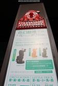 2013泰迪熊台中樂活嘉年華(秋紅谷&草悟大道&市民廣場)~102.11.30:IMG_9742.jpg