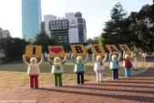 2013泰迪熊台中樂活嘉年華(草悟大道&市民廣場)~102.11.29:18.jpg