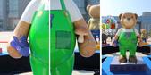 【編號16新社紫風車熊】回到台中市政府~102.12.05:IMG_1081.jpg
