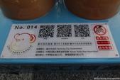 2013泰迪熊台中樂活嘉年華~102.11.27:16.jpg