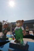 【編號16新社紫風車熊】回到台中市政府~102.12.05:IMG_1183.jpg