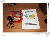 100.5.11奧捷之旅DAY2:巨匠旅遊發的接收器,好貼心
