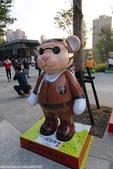 2013泰迪熊台中樂活嘉年華~102.11.27:6.jpg