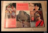 macis泰國蜜月相片書開箱文~100.05.02:4.我的相片書.jpg