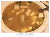 阿利海鮮2訪in台中永豐棧酒店~慶祝爸爸生日~100.10.29:10.豆腐鮮魚味噌湯.jpg