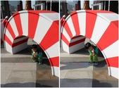 2013泰迪熊台中樂活嘉年華(秋紅谷&草悟大道&市民廣場)~102.11.30:IMG_9743.jpg