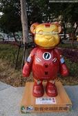 2013泰迪熊台中樂活嘉年華~102.11.27:24.jpg