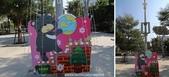 【編號16新社紫風車熊】回到台中市政府~102.12.05:IMG_1149.jpg