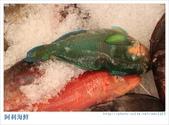 阿利海鮮~101.09.10:6.綠色的魚是英哥,沒有刺~我們點了一隻大尾的做一魚二吃.jpg
