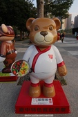 2013泰迪熊台中樂活嘉年華~102.11.27:4.jpg